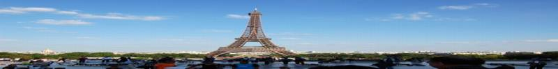 Paris Sightseeing - Sehensw�rdigkeiten in Paris